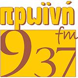 Πρωινή 93.7 FM